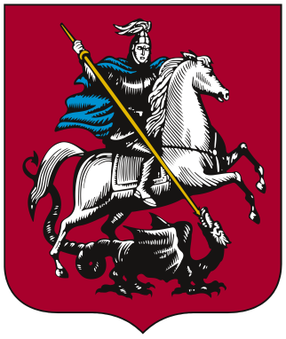 2000px-Coat_of_Arms_of_Moscow.svg